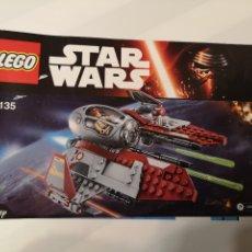 Juguetes antiguos: A5 LEGO. INSTRUCCIONES. STAR WARS. 75135. Lote 182123647