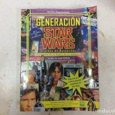Juguetes antiguos: REVISTA CATALOGO GENERACION STAR WARS LIBRO DE RECUERDOS. Lote 191084783