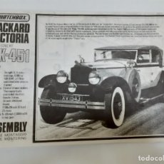 Juguetes antiguos: PACKARD VICTORIA PK-451/1:32- MATCHBOX (994). Lote 194494038