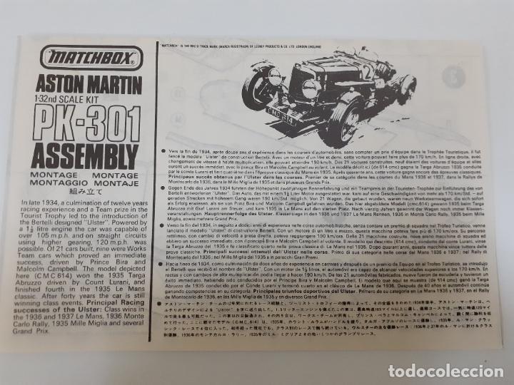ASTON MARTIN PK-301/1:32- MATCHBOX (995) (Juguetes - Catálogos y Revistas de Juguetes)
