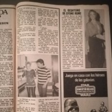 Juguetes antiguos: PUBLICIDAD STAR WARS FIGURAS IMPERIO CONTRAATACA POCH PBP. Lote 194497771