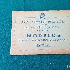Juguetes antiguos: ARQUITECTURA PRACTICA - MODELOS DE CONSTRUCCION DE MADERA NUMERO 3. Lote 194535147