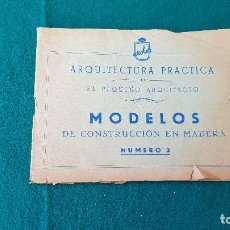 Juguetes antiguos: ARQUITECTURA PRACTICA - MODELOS DE CONSTRUCCION DE MADERA NUMERO 3. Lote 194535217