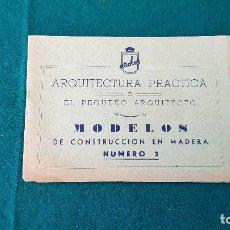 Juguetes antiguos: ARQUITECTURA PRACTICA - MODELOS DE CONSTRUCCION DE MADERA NUMERO 2. Lote 194535485