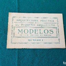 Juguetes antiguos: ARQUITECTURA PRACTICA - MODELOS DE CONSTRUCCION DE MADERA NUMERO 1. Lote 194535728