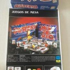Juguetes antiguos: CEFA - EL CLUB DE LA AVENTURA (1986) - MISTERIO - LÁMINA EN CARTULINA A3. Lote 195337710