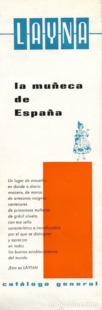 CATALOGO DESPLEGABLE MUÑECAS LAYNA AÑO 1963 (Juguetes - Catálogos y Revistas de Juguetes)