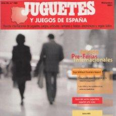 Juguetes antiguos: JUGUETES Y JUEGOS DE ESPAÑA Nº 160 DE 2001. Lote 206276797