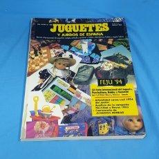 Juguetes antiguos: CATALOGO JUGUETES Y JUEGOS DE ESPAÑA NÚMERO 128. Lote 207455145