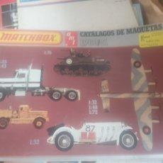 Juguetes antiguos: CATALOGO MATCHBOX. Lote 208053110