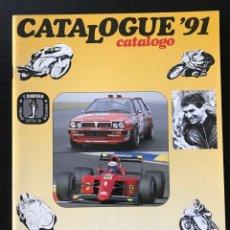 Juguetes antiguos: PROTAR 1991 - CATALOGO GENERAL - MAQUETA MODELISMO COCHE MOTO BICICLETA FERRARI MV AGUSTA YAMAHA BMW. Lote 219149155