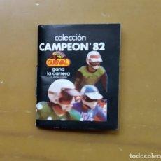 Brinquedos antigos: CATÁLOGO GUISVAL COLECCIÓN CAMPEÓN 82 - MINIATURAS EN METAL. Lote 222340432