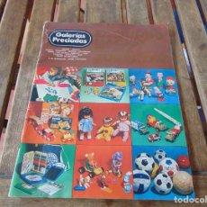 Juguetes antiguos: CATALOGO DE JUGUETES DE GALERIAS PRECIADOS TENTE ,GEYPERMAN ,MADELMAN, NANCY , RICO AÑO 1974. Lote 222458930