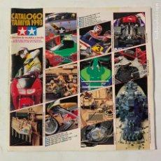 Giocattoli antichi: CATALOGO DE 1993 TAMIYA MODELOS A ESCALA MODELISMO COCHES AVIONES BARCOS MOTOS TANQUES. Lote 224766925