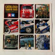 Giocattoli antichi: CATALOGO DE 1997 TAMIYA MODELOS A ESCALA MODELISMO COCHES AVIONES BARCOS MOTOS TANQUES. Lote 224767088