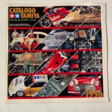 Giocattoli antichi: CATALOGO DE 1996 TAMIYA MODELOS A ESCALA MODELISMO COCHES AVIONES BARCOS MOTOS TANQUES. Lote 224767323