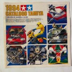 Giocattoli antichi: CATALOGO DE 1994 TAMIYA MODELOS A ESCALA MODELISMO COCHES AVIONES BARCOS MOTOS TANQUES. Lote 224767402