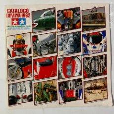 Giocattoli antichi: CATALOGO DE 1992 TAMIYA MODELOS A ESCALA MODELISMO COCHES AVIONES BARCOS MOTOS TANQUES. Lote 224767490