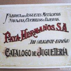 Juguetes antiguos: CATÁLOGO JUGUETERÍA - FÁBRICA DE JUGUETES METÁLICOS - PAYÁ HERMANOS S.A.. Lote 226609670