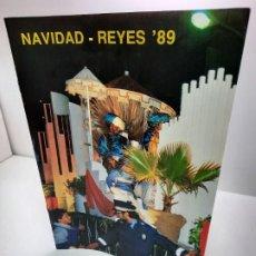 Juguetes antiguos: CATALOGO JUGUETES NAVIDAD - REYES AÑO 1989 MASTERS DEL UNIVERSO G.I. JOE BARBIE MATTEL RIMA PELUCHE. Lote 233574495