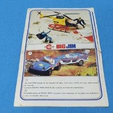 Juguetes antiguos: CATÁLOGO PUBLICIDAD - BIG JIM - CONGOST. Lote 235918560