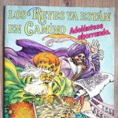 Juguetes antiguos: CATÁLOGO JUGUETES HIPERCOR 1990 LOS REYES YA ESTÁN EN CAMINO. Lote 237591885
