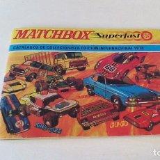 Juguetes antiguos: RARO CATÁLOGO MATCHBOX SUPERFAST 1970. Lote 243847875