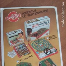 Juguetes antiguos: CATALOGO DESPLEGABLE CONGOST. Lote 265492509