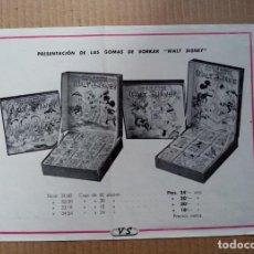 Juguetes antiguos: VILA SUBIL (VS) WALT DISNEY FLYER GOMAS DE BORRAR - AÑOS 50. Lote 277572578