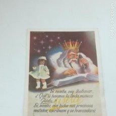 Juguetes antiguos: PUBLICIDAD MUÑECA GISELA. AÑOS 40-50. VER ANVERSO Y REVERSO. 12 X 8CM.. Lote 284095828