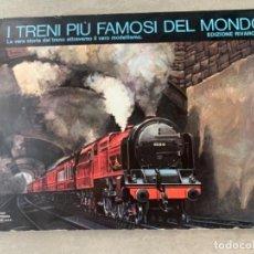 Juguetes antiguos: RIVAROSSI CATALOGO GENERAL 1977-78 I TRENI PIU FAMOSI DEL MONDO. Lote 285742223