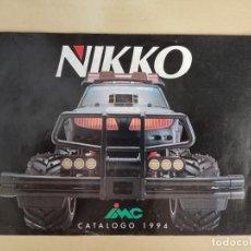 Juguetes antiguos: CATÁLOGO NIKKO 1994. Lote 293364633