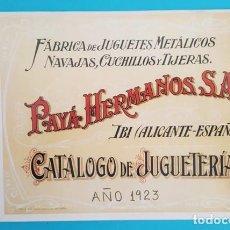 Juguetes antiguos: CATALOGO DE JUGUETERIA PAYA HERMANOS AÑO 1923, EDICION FASCIMIL ACTUAL 40 PAGINAS. Lote 296806073