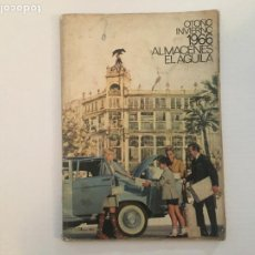 Juguetes antiguos: CATALOGO ALMACENES EL AGUILA 1966 JUGUETES, RICO, GEYPER, REAMSA, DKW. ROPA Y OTROS. Lote 297168748