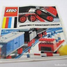 Juguetes antiguos: CATÁLOGO LEGO SYSTEMS SURTIDO, AÑOS 70 U 80. Lote 297377638