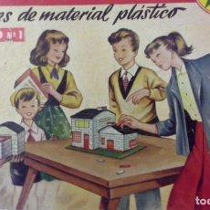 Juguetes antiguos Exin: ARQUITECTURA EXIN AÑOS 60. Lote 63885991