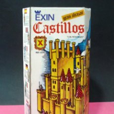 Juguetes antiguos Exin: EXIN CASTILLOS CLÁSICO - GRAN ALCÁZAR X - COMPLETO!!. Lote 110146563