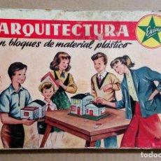 Juguetes antiguos Exin: ARQUITECTURA EXIN CAJA COMPLEMENTO NUMERO 1 CASTILLOS BLOK. Lote 113193835