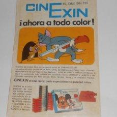 Juguetes antiguos Exin: FOLLETO PUBLICITARIO CINEXIN AÑOS 70 PUBLICIDAD. Lote 128567431