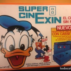 Juguetes antiguos Exin: CINEXIN. A ESTRENAR, DE JUGUETERÍA. EL CINE DE EXIN.. Lote 167794845