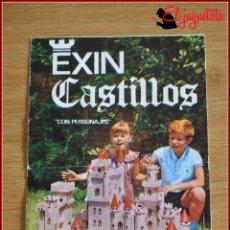 Juguetes antiguos Exin: OLEK1 - EXIN CASTILLOS - FOLLETO PUBLICIDAD . Lote 176477462