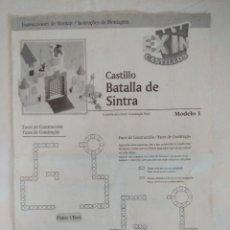 Juguetes antiguos Exin: CATALOGO EXIN CASTILLOS/BATALLA DE SINTRA DE POPULAR DE JUGUETES.. Lote 179309203