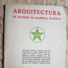 Juguetes antiguos Exin: RARISIMO LIBRO ARQUITECTURA EXIN CASTILLOS W. Lote 199208106