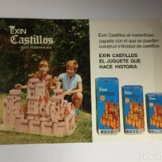 Brinquedos antigos Exin: FOLLETO PUBLICIDAD EXIN ASTRO Y EXIN CASTILLOS. Lote 210278225