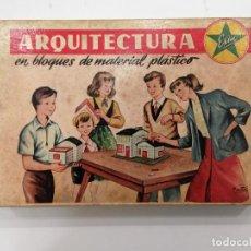 Juguetes antiguos Exin: ARQUITECTURA EXIN EN BLOQUES (198). Lote 228923375