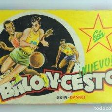 Brinquedos antigos Exin: JUEGO DE BALONCESTO: EXIN-BASKET CON SU CAJA ORIGINAL - AÑOS 60. Lote 240722855