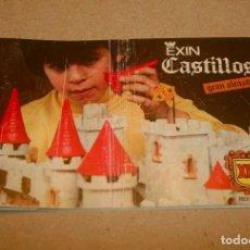 Brinquedos antigos Exin: OFERTA: FOTOCOPIA A COLOR Y DE CALIDAD DE LAS INSTRUCCIONES DEL GRAN ALCÁZAR XIII, EXIN CASTILLOS.. Lote 243303335