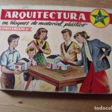 Juguetes antiguos Exin: ARQUITECTURA EXIN EN BLOQUES DE MATERIAL PLASTICO AÑOS 50-60 COMPLEMENTO Nº 1. Lote 253470530