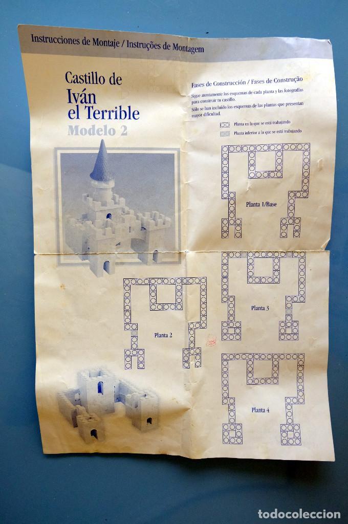 Juguetes antiguos Exin: EXIN CASTILLOS. CASTILLO DE IVAN EL TERRIBLE. POPULAR DE JUGUETES - Foto 5 - 270235743