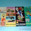 Juguetes antiguos y Juegos de colección: LOTE 4 CAJAS DE COLORES DE HISPANIA MODELO CRETA POLYCOLOR (GAMA COMPLETA). Lote 31285849